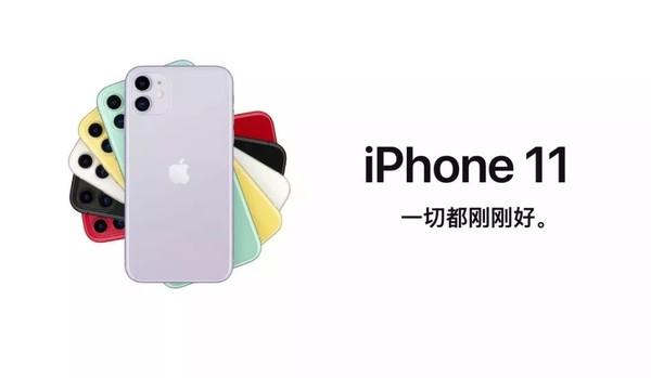 以旧主板换下新主板出售 6人诈骗苹果公司47万获刑!
