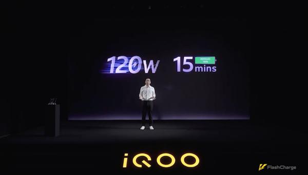 iQOO发布120W超快闪充技术 5分钟充50% 15分钟充满