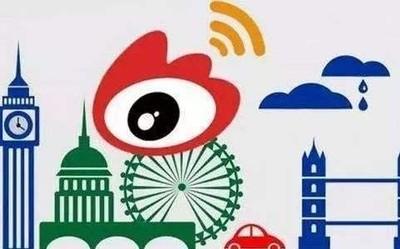 微博响应网信办整治工作 关停违规账号打击违规信息