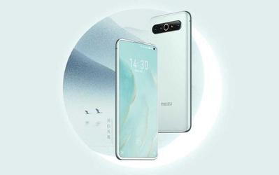 魅族17 Pro全新配色月白天青来了 4299元起17日开售