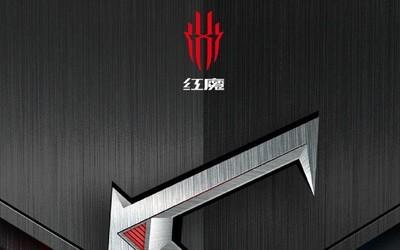 """红魔5S游戏手机官宣 """"超越Plus""""或配备骁龙865 Plus"""