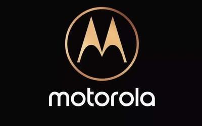 摩托罗拉E7真机曝光 搭载骁龙632屏幕边框有点大
