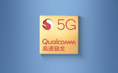 高通骁龙875G和735G曝光 三星5nm工艺最早明年Q1见