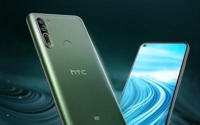 HTC Wildfire E2参数曝光 搭载联发科处理器定位中端