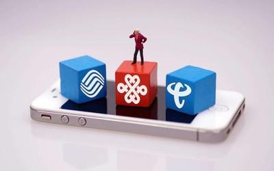携号转网服务用户突破千万 仅1.3%用户回到原运营商