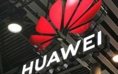早報:華為臺式機全新渲染圖曝光 三星8月5日還有新品