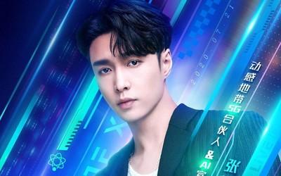 張藝興入職中國移動任動感地帶AI宣推官 推出Xback卡