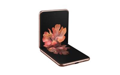 早报:ROG游戏手机3 音频得分出炉 三星Z Flip 5G来了
