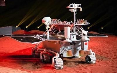 """""""天问一号""""火星探测器发射 实施我国首次火星探测任务"""