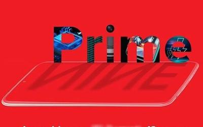 Redmi Prime官宣:将于8月4日推出 售价不超过1000元