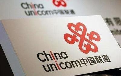 2020第十八届ChinaJoy如约而至 中国联通惊喜出圈!