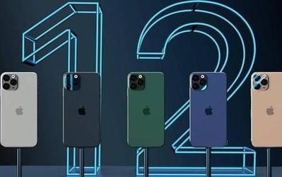 投行预测苹果Q3财报:5G版iPhone 12将是增长助力