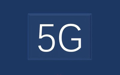 Gartner:預計今年5G投資將占所有無線基礎設施的21%