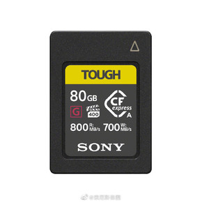 索尼TOUGH三防系列CFexpress Type A存储卡