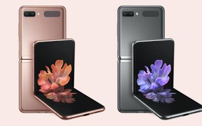 三星Galaxy Z Flip 5G惊艳亮相 冷山灰迷雾金引领风尚
