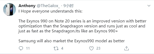三星Note 20或搭载加强版Exynos 990 性能超骁龙865?