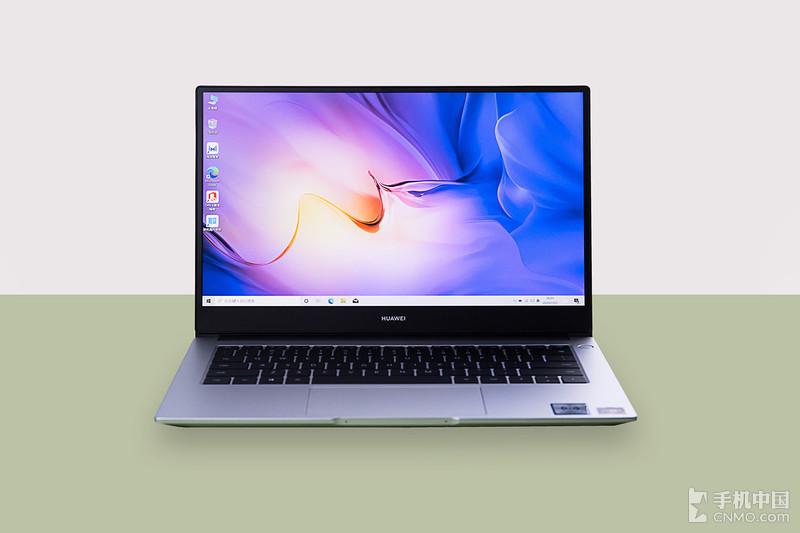 华为MateBook D 14 2020锐龙版图赏:轻薄时尚年轻之选