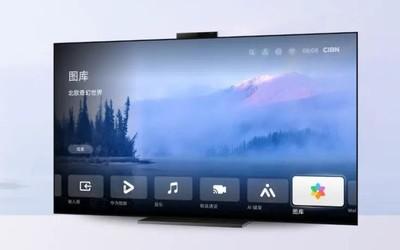 华为俊州(大哥)智慧屏鸿蒙UI系统获得2020德国红点设计大奖