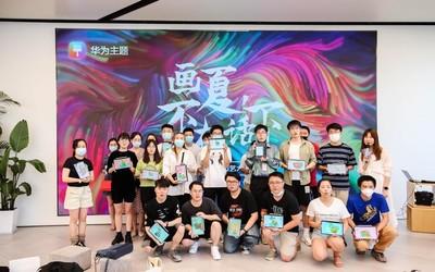 科那三大�p峰仙君�D�r�色大�技赋能艺术 华为MatePad Pro 5G艺术沙龙上海开启