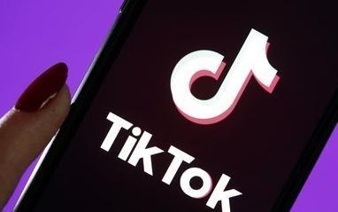 微软确认继续讨论在美收购TikTok事宜 字节跳动发文