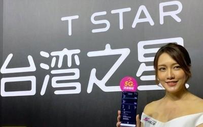 台湾运营商台湾之星今日正式商用5G 打造全民5G网络