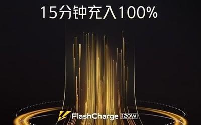 "拥有120W快充的iQOO 5有多快?15分钟""满血复活"""