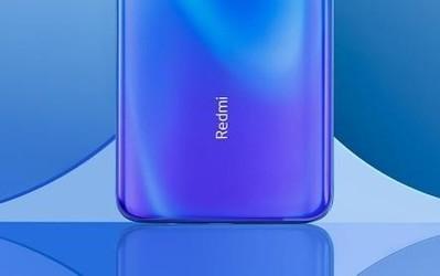 Redmi K30至尊纪念版上架电商预售 或是网传Ultra版
