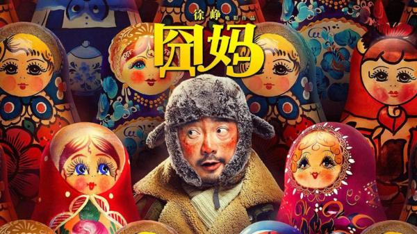 """《花木兰》北美撤档转投Disney+ 流媒体成""""避风港""""?"""