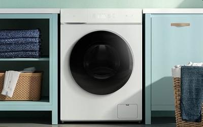 米家互联网洗烘一体机C1大促 小爱控制洗衣仅1899元