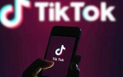 TikTok回应美国行政命令:如不能获得公正将诉诸法院