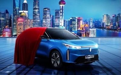首家一汽奔腾新能源店在上海揭幕 奔腾E01开启盲订