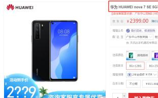 京东买手机30天无理由退货 懂手机的更关注服务