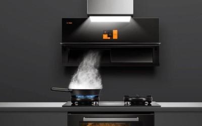 方太年度新品发布:集成烹饪中心Ⅱ代、洗碗机亮相