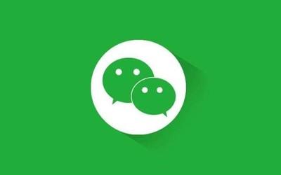 """不怕尴尬!微信新版本支持撤回""""拍一拍"""" 还不提醒对方"""