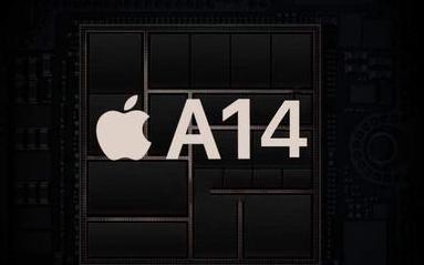 苹果A14芯片性能或提升50% 将随iPhone 12首次亮相