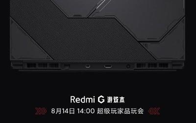 Redmi游戏本外观设计公布 机甲风格还有十代处理器