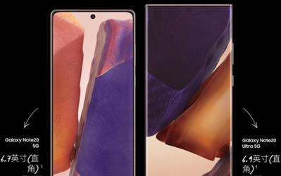 早报:三星Note20系列国行发布  苹果或推订阅服务包