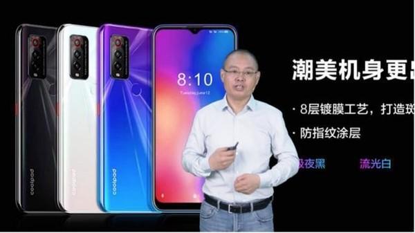 酷派首款千元5G手机coolpad X10正式发布 1388元起