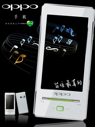 更多OPPO T9海报设计作品 OPPO T9