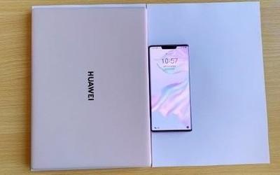 华为MateBook X真机疑似曝光 比A4纸还小售价不便宜