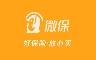 """腾讯旗下微民保险被罚12万 曾以""""仅剩XX份""""进行营销"""