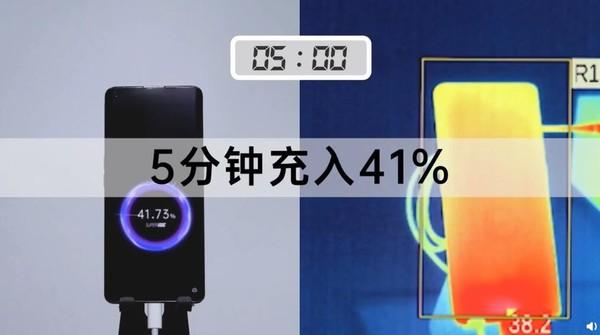 OPPO 125W超快闪充充电