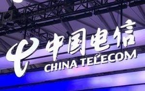 中国电信上半年净利润139亿元 5G用户数达到3784万