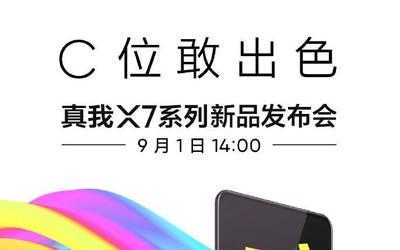 realme X7系列将配哪款处理器?官方:不是骁龙765G