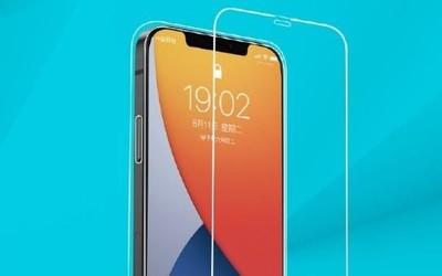 邦克仕率先推出iPhone 12系列〗相关配件 新机实锤了?