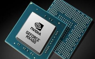 英伟达MX450独显悄然发布 也许就出现在你的电脑上