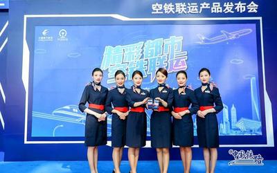 12306和东方航空实现系统对接 共同销售空铁联运产品