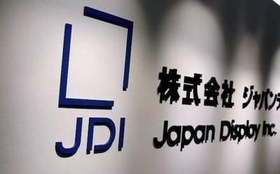 夏普买下屏幕工厂 为帮JDI筹集资金以偿还苹果公司