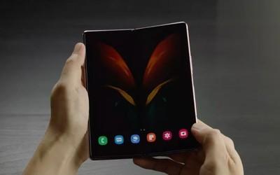 三星Z Fold 2开启预售 配更大超薄玻璃屏约16000元
