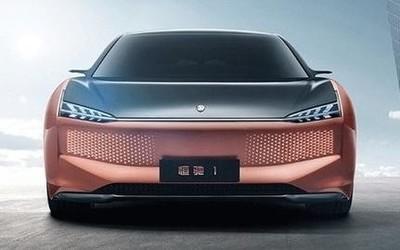 恒大汽车2020年上半年营收45.1亿元 同比增长70%